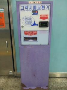 "call this purple machine as ""money changer"""