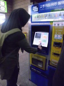 Traffic card automatic machine / MyB