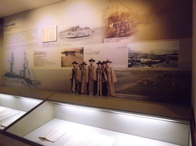 Inside Busan Modern History Museum 1