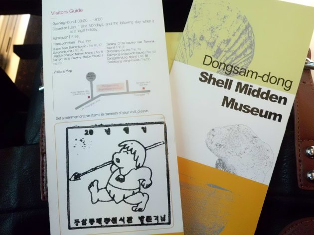 Stamp from Dongsamdong Shell Midden Museum