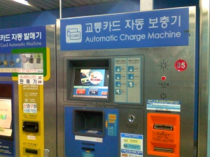 Automatic charge machine / fill MyB card