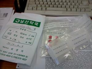 obat dari dokter di Namsan hospital
