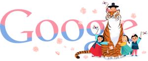 Google Doodle 2012-08-15 for Korea Independence Day