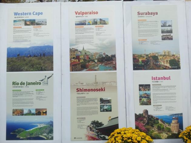 Beberapa sister cities dari Busan, one of them is Surabaya