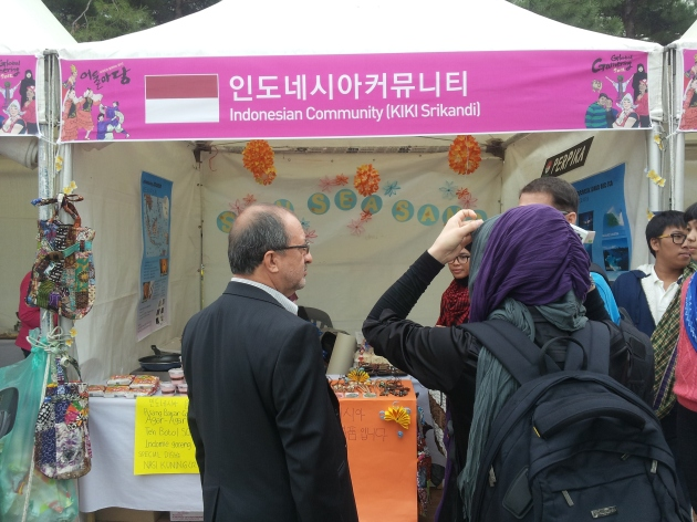 Booth Pukyong-Youngsan University