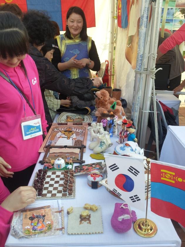 Booth Mongolia