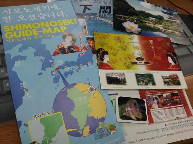 Kartu pos dan leaflet Jepang