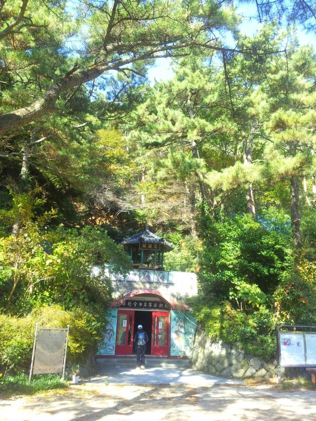 Taejongsa Temple (2)