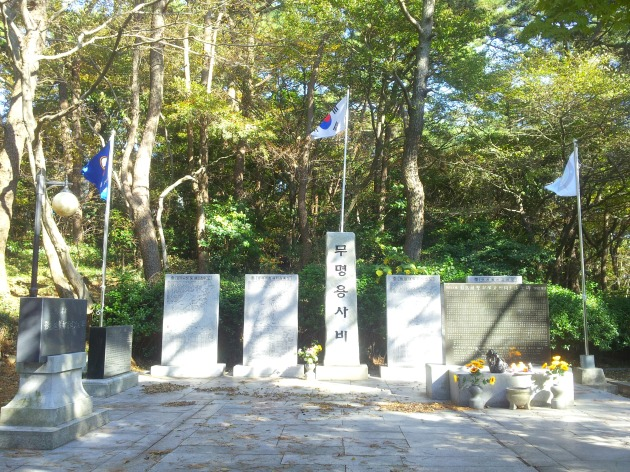 Memorial Monument to the Korean War