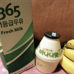 Milk + Banana = 바나나맛 우유 ^^ (taken from http://molo.me/p/2JbiNP)