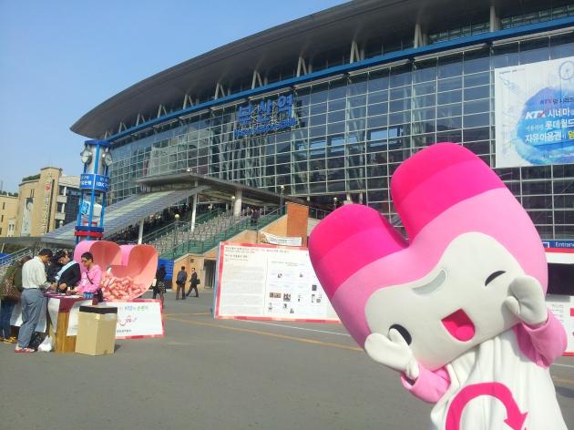 Suatu hari di Busan Station ^^