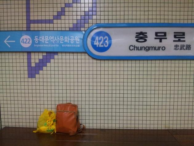 Makan siang pake nasi kotak di Chungmuro. Diliatin orang-orang gitu deh, sambil mbatin kali kok ada cewek cantik makan nasi kotak di subway :p